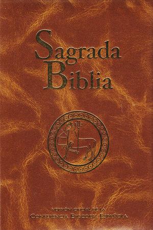 SAGRADA BIBLIA (ED. TÍPICA - GUAFLEX)