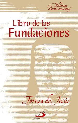 EL LIBRO DE LAS FUNDACIONES