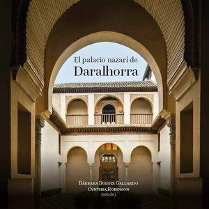 EL PALACIO NAZARÍ DE DARALHORRA
