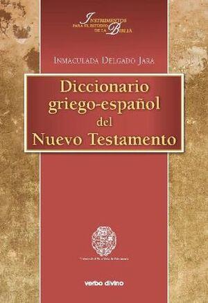 DICCIONARIO GRIEGO-ESPAÑOL DEL NUEVO TESTAMENTO